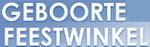 Aanbiedingen en kortingen bij Geboorte-Feestwinkel.nl