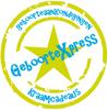 Aanbiedingen en kortingen bij GeboorteXpress